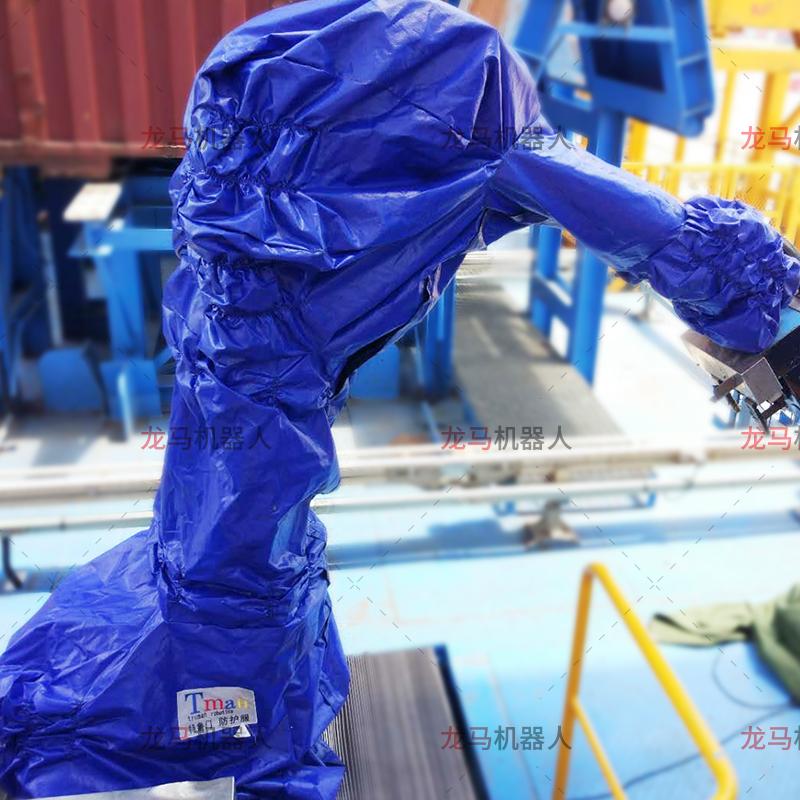 防水耐腐蚀机器人防护服