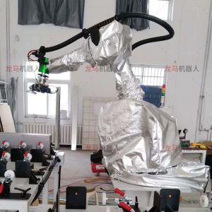 ABB1600耐高温阻燃防护服 TA1600H05