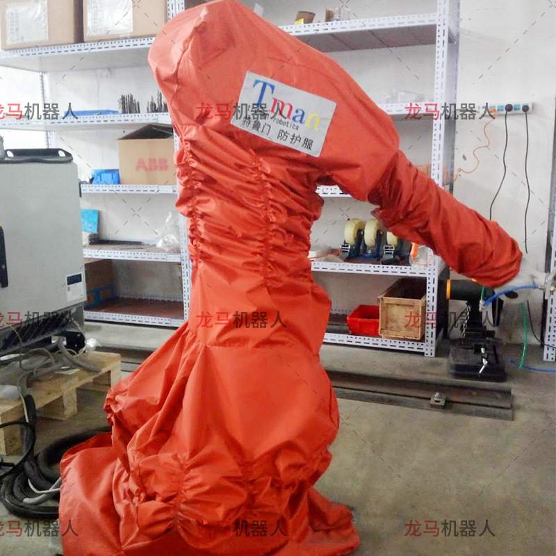 ABB IRB5500机器人防水防护服